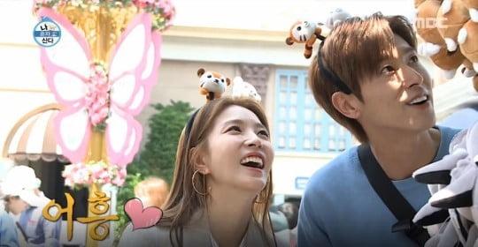 '나 혼자 산다' 유노윤호, 보아/사진=MBC '나 혼자 산다' 영상 캡처