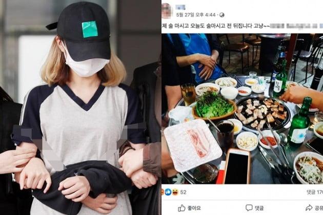 7개월 아기 사망 엄마와 SNS 글/사진=연합뉴스, 페이스북 캡처