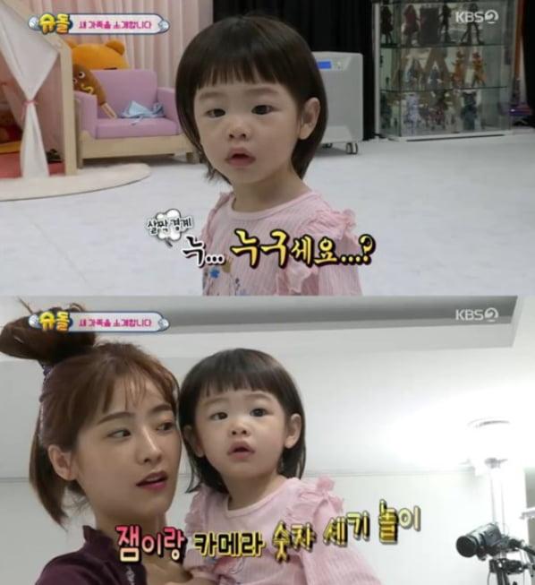 '슈퍼맨이 돌아왔다' 문희준 소율 부부와 딸 희율