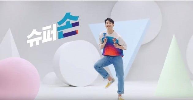 빙그레 '슈퍼콘' 아이스크림 광고영상 캡처