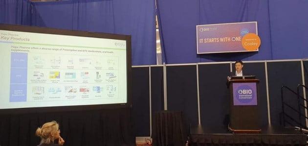 유원상 유유제약 대표이사가 미국 필라델피아에서 열린 '바이오USA' 컨퍼런스에서 연구개발 파이프라인을 발표하고 있다. 유유제약 제