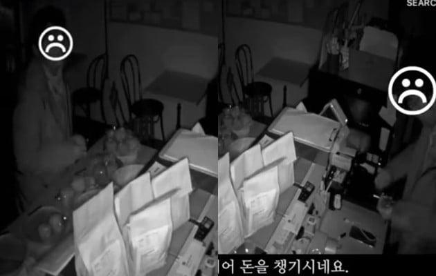 빵 먹방하는 도둑 /사진=써니브레드 인스타그램