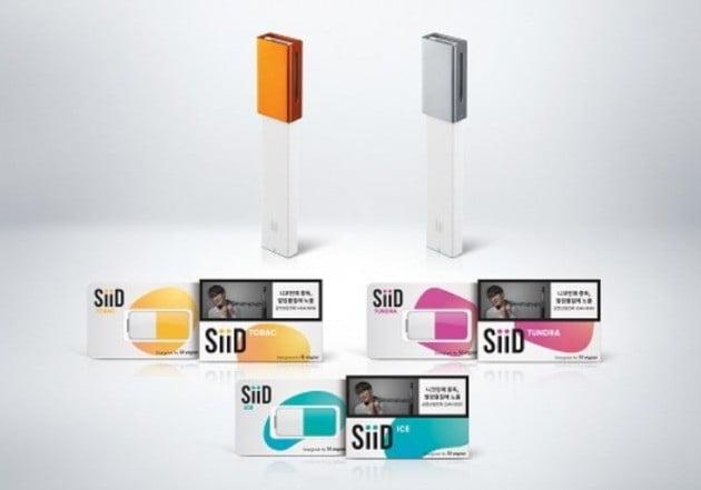 액상형 전자담배 '릴 베이퍼'