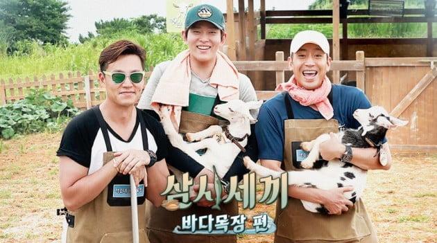 /사진=tvN '삼시세끼-바다목장'