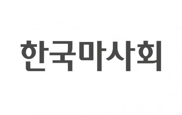 작년 공기업 연봉 3대장 마사회·인천공항·한국전력