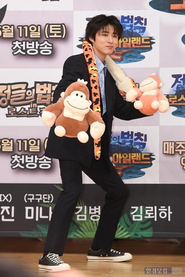비아이 / 사진 = 한경닷컴