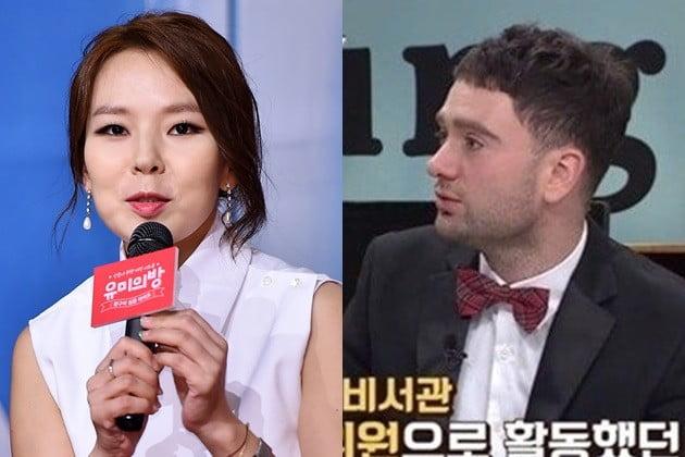 곽정은, 다니엘 튜더 /사진=한경DB, tvN 방송화면 캡처