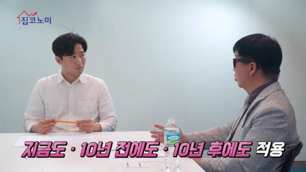 """[집코노미TV] 아기곰 """"2021년에 큰 장 온다"""""""