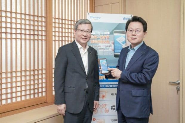 김광수 농협금융 회장(오른쪽), 오병관 NH농협손해보험 사장.(사진=농협금융지주)