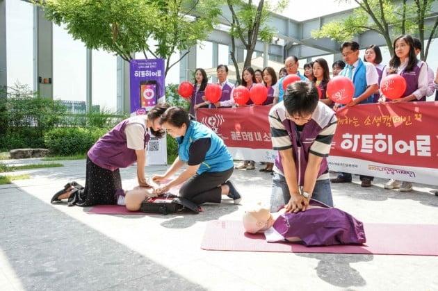 """""""물놀이 사고 주의하세요"""" 라이나전성기재단, 닥터헬기 응원 '소생캠페인' 진행"""