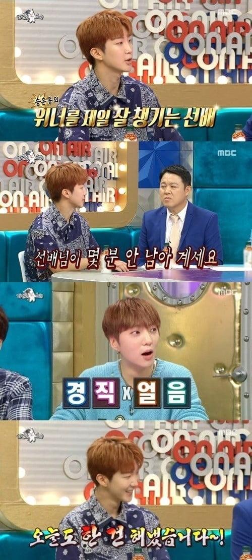 '라디오스타' 이승훈 /사진=MBC 방송화면 캡처