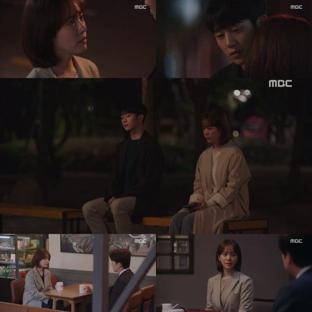 '봄밤' 한지민, 정해인/사진=MBC 수목드라마 '봄밤' 영상 캡처