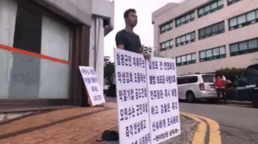 /사진=함평군청 1인 시위 폭행 영상 캡처