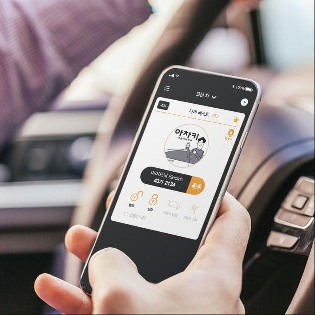 KST모빌리티-튠잇, 마카롱택시에 디지털 키 적용