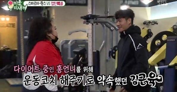 홍선영 근황 / 사진 = '미운우리새끼' 방송 캡처