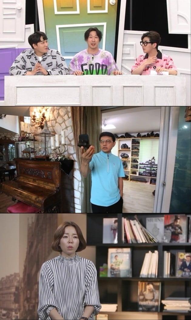 사진 = XtvN 제공