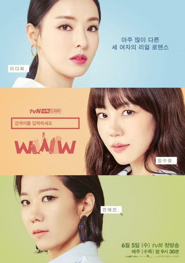 "TV 읽기|""비지상파 잡아라"" MBC·SBS 파격 편성…전략 먹혔나?"