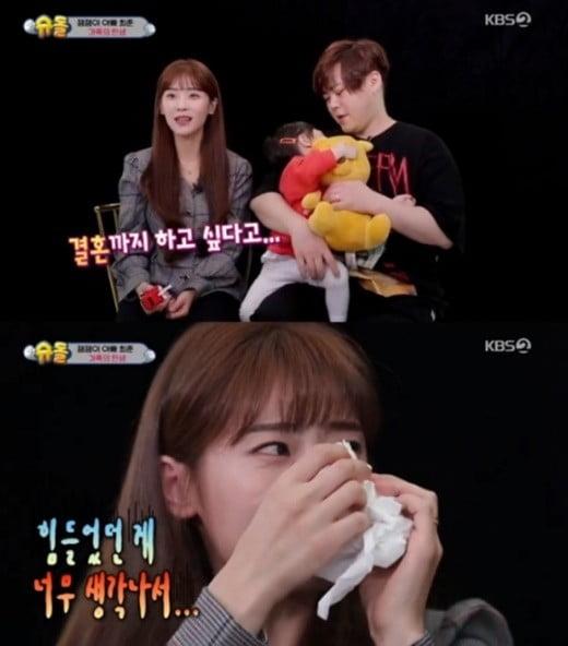 가수 문희준과 소율/사진=KBS 2TV