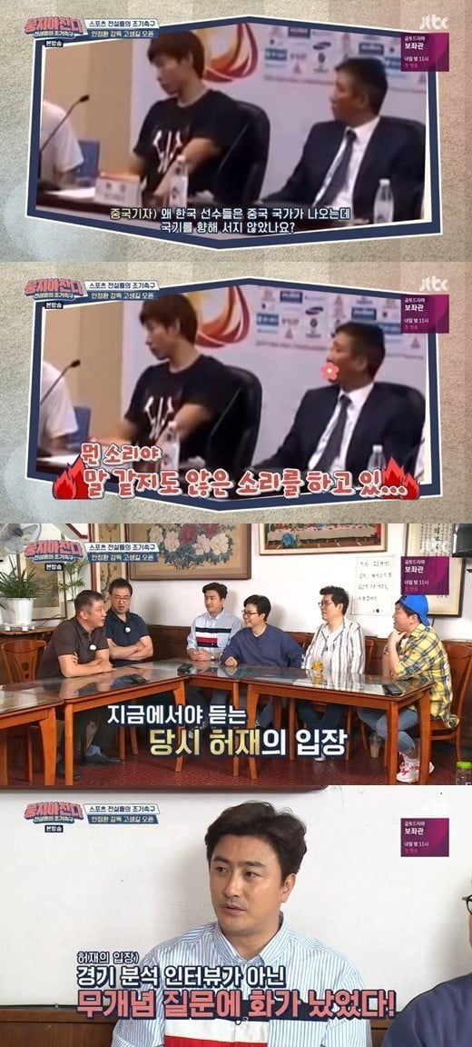 허재/사진=JTBC