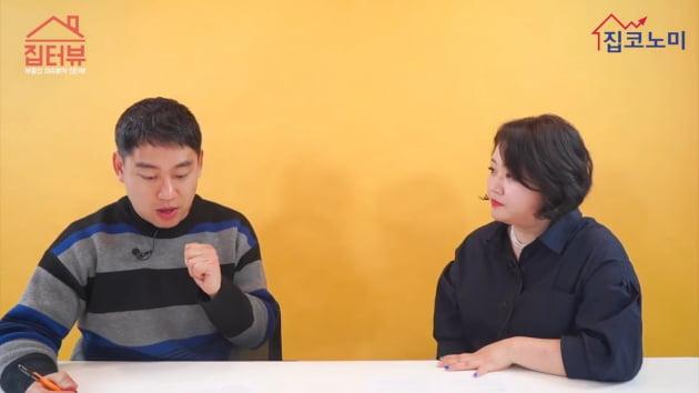 [집코노미TV] 자녀 부자 만들어주려면 '무적통장'부터