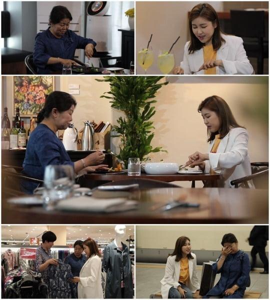 '아내의 맛' 송가인 정산 /사진=TV조선 제공