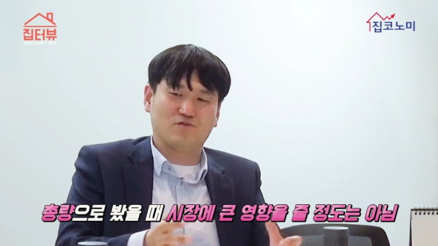 """[집코노미TV] """"단기 지표에 속지 마라…하반기에도 부동산시장 게걸음"""""""