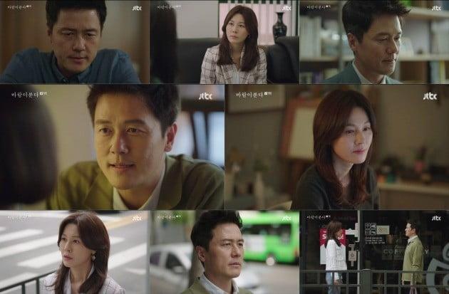 '바람이 분다' 감우성, 김하늘/사진=JTBC 월화드라마 '바람이 분다' 7회 방송 화면 캡처