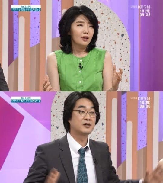 홍혜걸, 여에스더/사진=KBS 1TV '아침마당' 홍혜걸, 여에스더 부부 영상 캡처