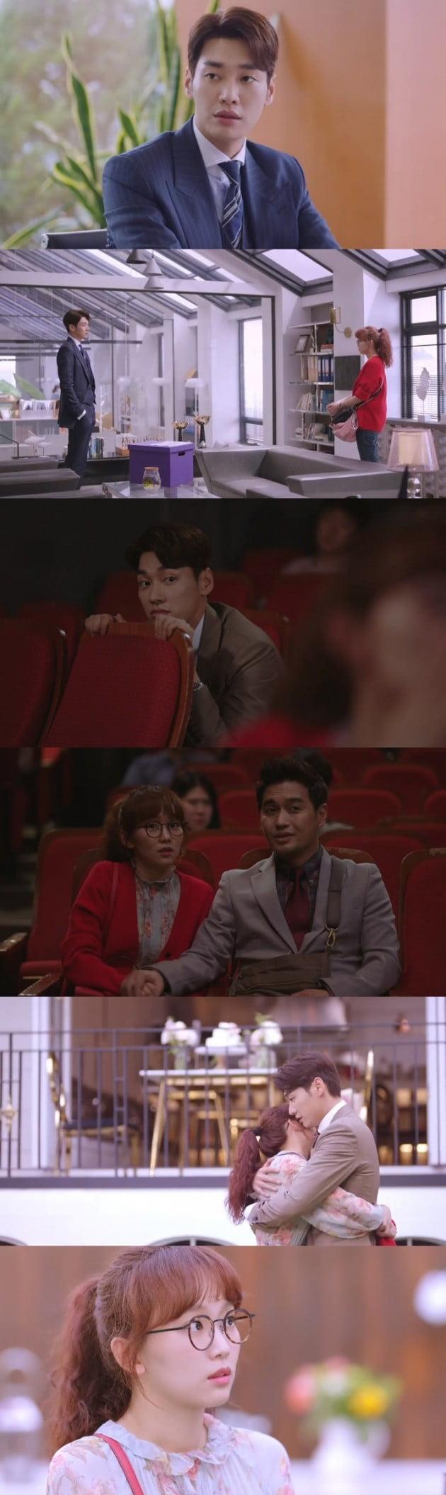 '초면에 사랑합니다' 김영광, 진기주 용서했다. 사진=SBS '초면에 사랑합니다' 방송화면 캡처