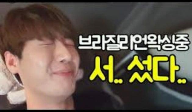 감스트, 외질혜, NS남순 논란/사진=아프리카TV 영상 캡처