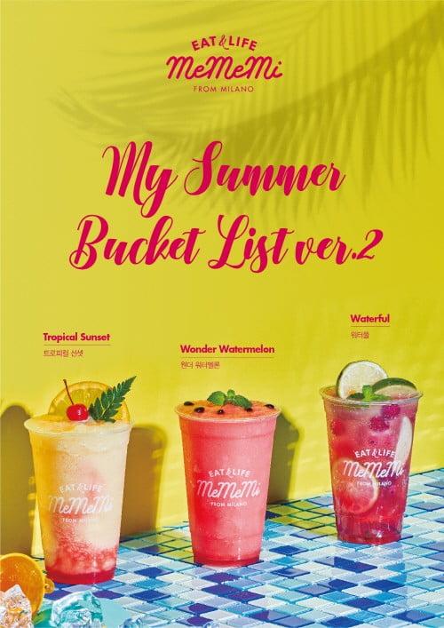 카페미미미, 여름 신메뉴 2차 출시.. 감성 충만한 플레이스에서 즐기는 오감만족 메뉴