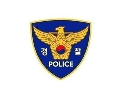 서울 강남경찰서 소속 경찰관이 조사 대상인 여성과 부적절한 성관계를 맺었다는 의혹이 제기돼 경찰이 감찰에 착수했다. 한경DB.