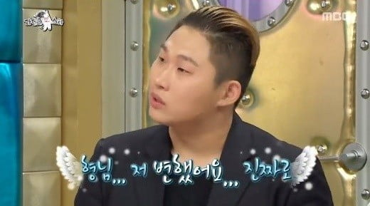 '라디오스타' 스윙스 /사진=MBC 방송화면 캡처