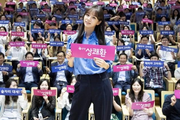 지난 19일 판교 삼양디스커버리센터에서는 상쾌환 5천만포 판매를 기념해 임직원 대상 혜리 팬 사인회가 열렸다. (사진 = 삼양사)