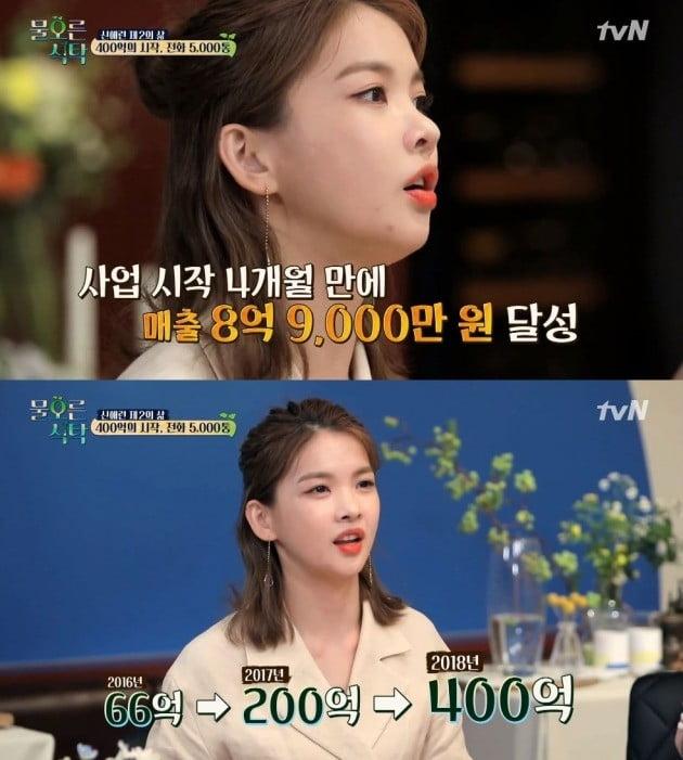 신애련/사진=tvN '물오른 식탁' 영상 캡처