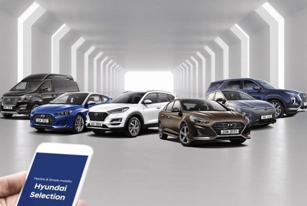 현대자동차가 운영 중인 차량 정기구독 서비스 '현대 셀렉션' / 사진=현대차
