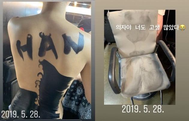 한혜진 /사진=인스타그램