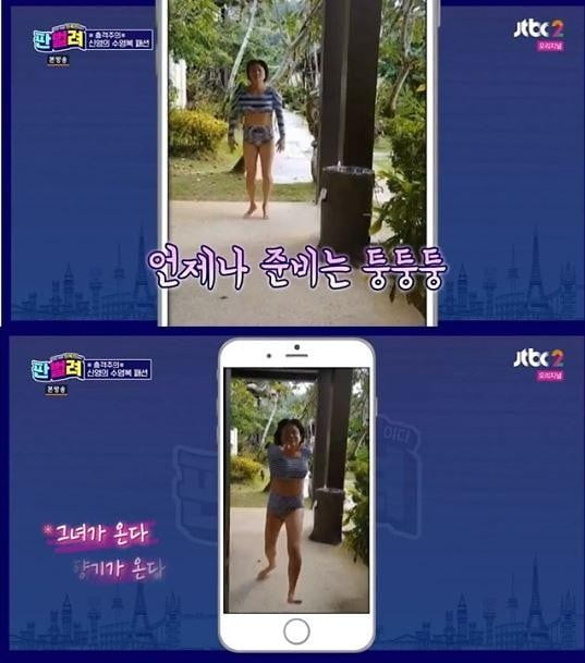 김신영 비키니/사진=JTBC