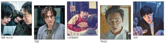 안성기·이성민·송강호…여름 극장가 '연기 神'들이 온다