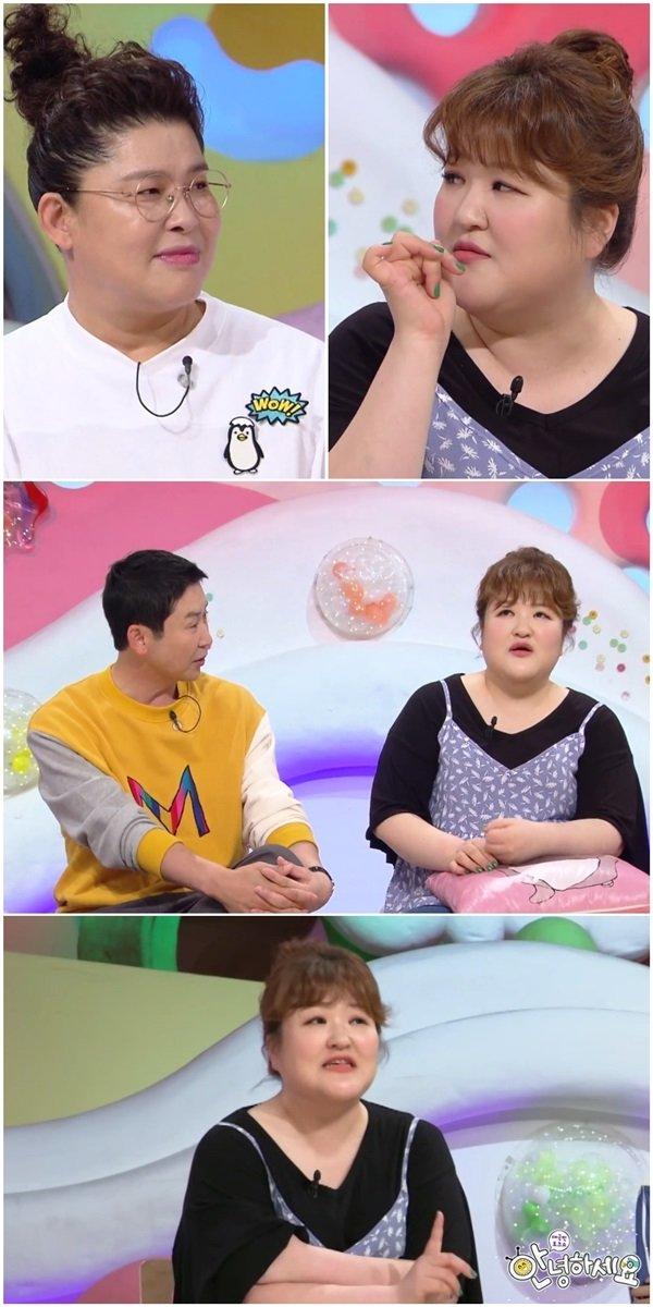 이국주 다이어트 성공 /사진=KBS 제공