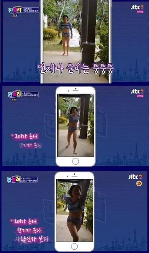 김신영 48kg 몸무게 공개 /사진=JTBC2 방송화면 캡처