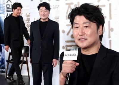 송강호 '기생충' 아빠 잊어라, 이번엔 세종대왕