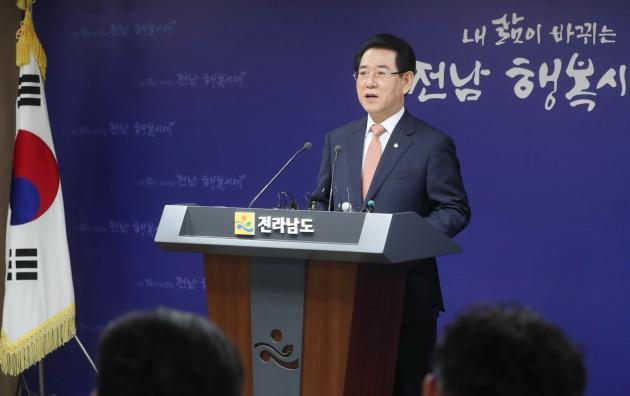 김영록 전남지사, 전남 새 비전 '블루이코노미' 등 5대 전략 제시