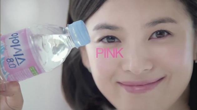 롯데칠성음료 아이시스 광고화면 캡처
