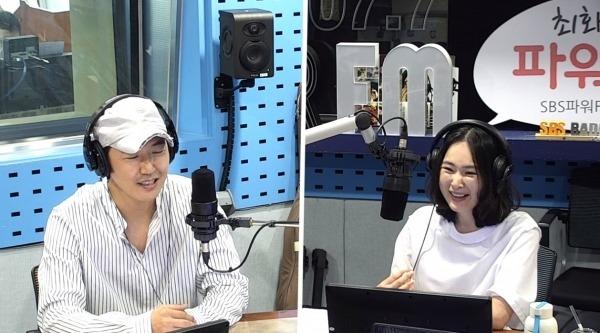 윤상현과 메이비/사진=SBS 파워 FM