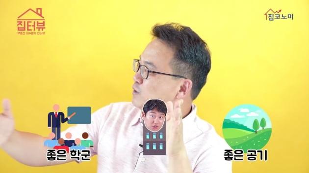 """[집코노미TV] """"압구정현대를 왜 사?""""…당신도 10분 후면 재건축 박사"""