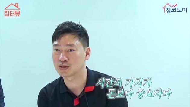 """[집코노미TV] 풍차돌리기·통장쪼개기…""""그 시간에 부동산 공부하라"""""""