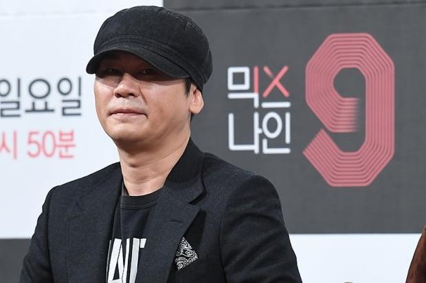 YG엔터테인먼트 양현석 대표 /사진=한경DB