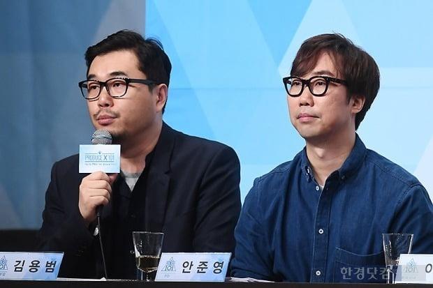 김용범 Mnet 전략콘텐츠사업부장, 안준영 PD /사진=한경DB