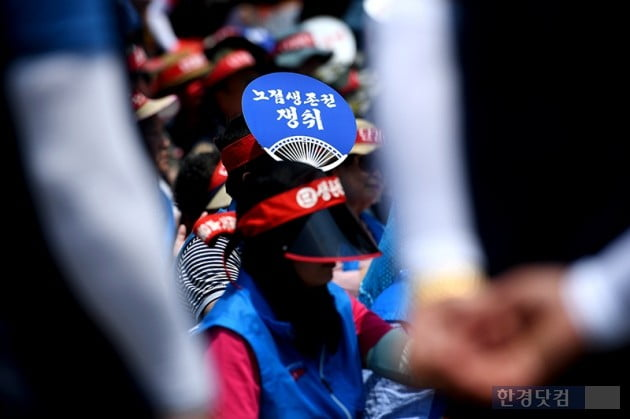 [포토] 거리로 나온 노점상인들